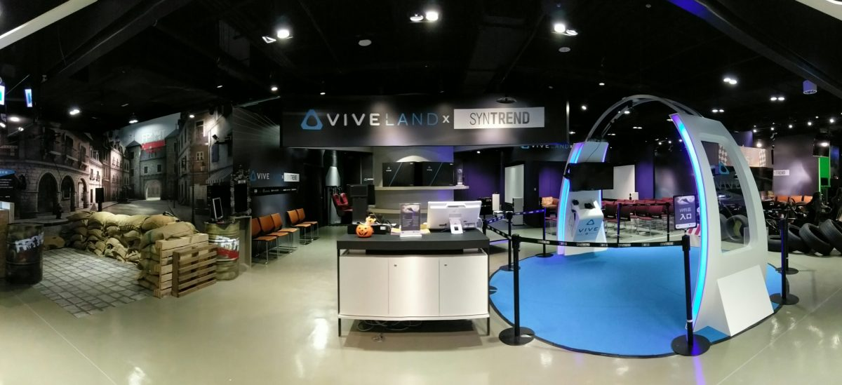 Inside HTC's Viveland is the arcade of VR uploadvr vr porn blog virtual reality