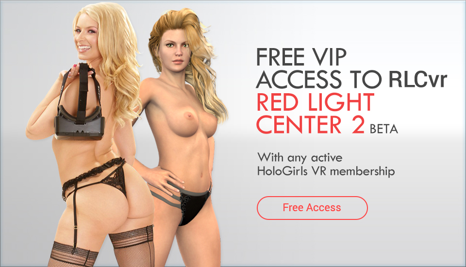 Light sex red center