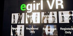 roomscale vr porn egirl vr porn blog virtual reality