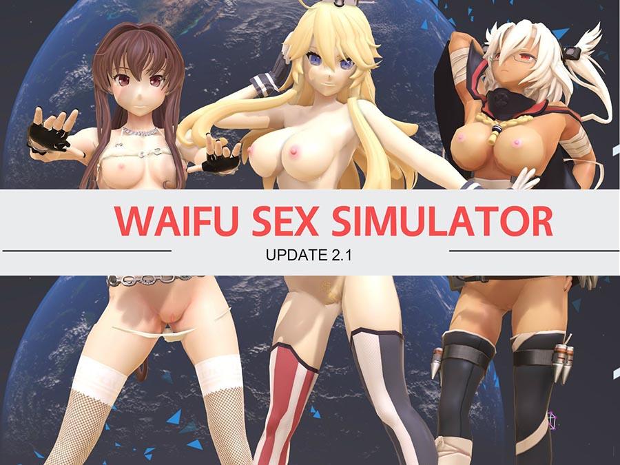 Новейший симулятор секса