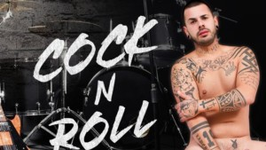 [Gay] Cock N Roll VRBGay Aday Traun vr porn video vrporn.com virtual reality