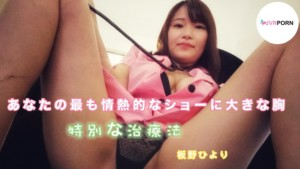 Best Treatment Watching a Sexy Nurse Masturbation JVRPorn Itano Hiyori vr porn video vrporn.com virtual reality