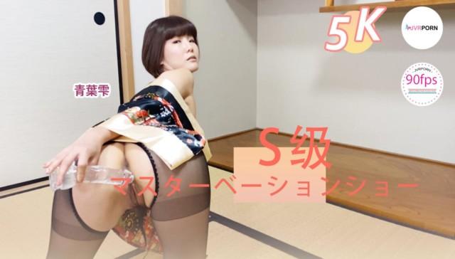 Porn japanese vr