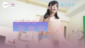 Lucky Day, With An Open Pretty Schoolgirl JVRPorn Yua Sakashita vr porn video vrporn.com virtual reality