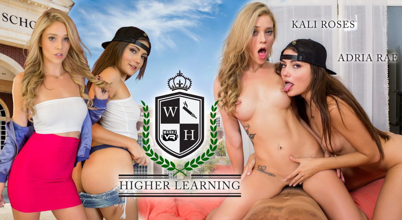 Higher Learning - Digitally Remastered