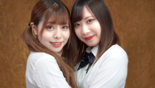 Misa & Miriya's Happy Fun Fun How-To Video - Part 2 CovertJapan vr porn video vrporn.com virtual reality